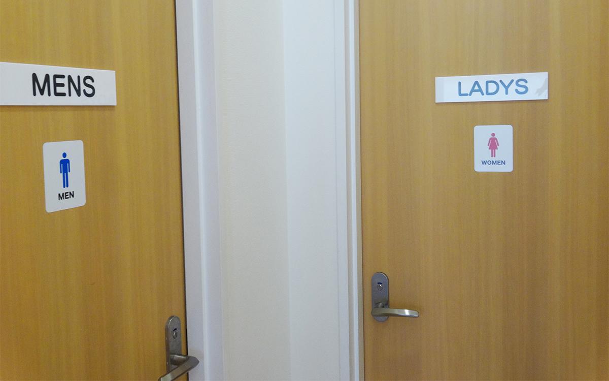 トイレは男女別でございます