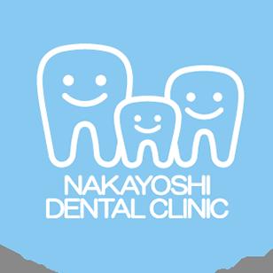 なかよし歯科クリニック